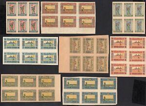Azerbaijan 1919 blocks of stamps Lapin#1-7,10 MH CV=120€