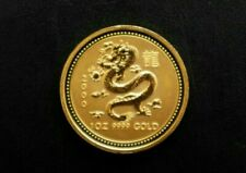 Gold Coin - 2000 Perth Mint 1oz Dragon Lunar Series. Mint condition.
