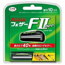 Japanese Feather Safety Razor Rasor F-system F2 NEO 10 spare Blade Blades