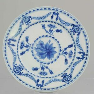 Unusual Ca 1700 Kangxi Chinese Porcelain Plate Rare Decoration Flowers Antique