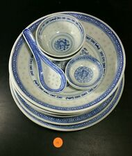 BLUE WHITE RICE PATTERN PORCELAIN CHINESE DRAGON SERVICE FOR 2-VINTAGE (S14)