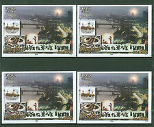 Iraq Irak 2006, Baghdad Unlisted, S/Sheet, Rare Scarce Mint 3907
