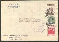 China To Argentina Airmail F D Cover w 3 Stamps