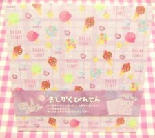 Lemon / Break Time Ice Cream Square Letter Memo Pad / Japan Stationery
