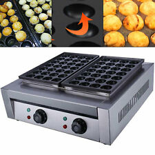 New listing 56 Holes Electric Takoyaki Maker 40mm Fish Ball Griddle Grill Making Machine 4Kw