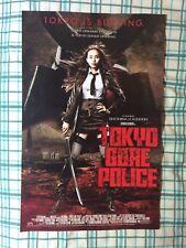 "TOKYO GORE POLICE Poster 11"" x 17"" J Horror Robogeisha The Grudge Vampire Girl"
