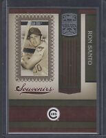 2005 Donruss Greats S-10 Souvenirs Ron Santo SP Card Chicago Cubs HOF