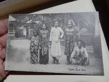 BALI JAVA  INDONESIA             authentic original postcard