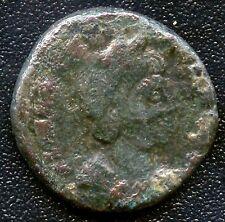 "Ancient Roman Coin "" Helena "" Ca. 310 A.D. 14 mm Diameter"
