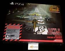 BATTLE GAREGGA REV.2016 20 TH ANNIVERSARY PREMIUM EDITION PS4 PLAYSTATION 4 JAP