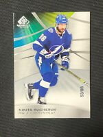 2019-20 UPPER DECK SP GAME USED NIKITA KUCHEROV BASE #ed 53/86