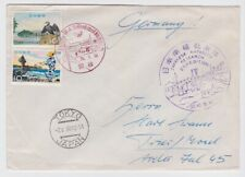 Japanese Antarctic research expedition cachet 1960 cover to Germany