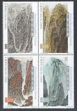 MACAU CHINA 2016 CHINESE LANDSCAPE PAINTING BLOCK COMP. SET OF 4 STAMPS IN MINT