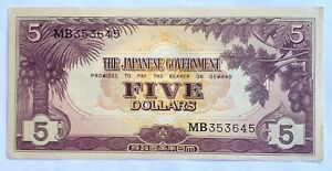 1942 Malaya Japanese Occupation WWII Five Dollar Banknote Serial Number MB353645