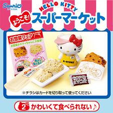 Rare! Re-ment Miniature Welcome! Hello Kitty No.2 Fried Cake
