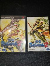 ⭐ Sengoku Basara 2 Sony PlayStation 2 PS2 Japan Jap Ntsc-J 🎌⭐