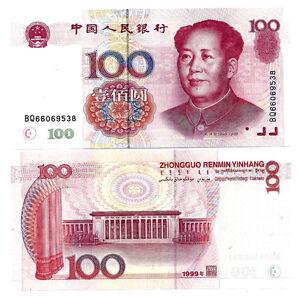 CHINA 100 YUAN 1999 UNC P 901