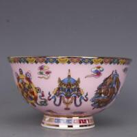 Chinese jingdezhen Porcelain Famille Rose 8 Auspicious Symbol Bowl #5