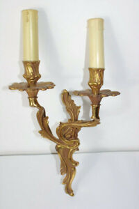 Antique French Bronze Pair of Wall wall sconces Home Decor Flowers Patterns