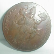 1818 DANCING GOD MAN 2 two anna east india company rare palm size temple coin