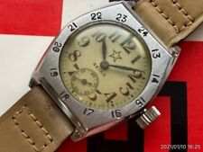 Dead stock Seiko SEIKOSHA Japanese Army officer watch star mark double case rare