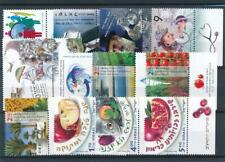 [312814] Israel After 2000 good lot of stamps very fine MNH