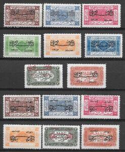 Transjordan  1925 SG135 - 142  Set  and 136a - 142a  Set.  Opt.  Inv.  Cat £482