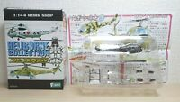 1/144 F-Toys Heliborne Bell UH-1 Iroquois Huey US Army Vietnam Helicopter model