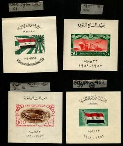 4 diff W/W (S/S) :Syria C9-NH, Egypt 452-H, 472a-H, &  512-NH All VF (Val $100)