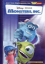MONSTERS INC -  IN GREEK & ENGLISH  SEALED DVD   ALL REG