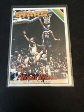 1975-76 Topps Moses Malone #254 Rookie RC Stars T8