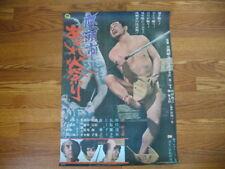 ZATOICHI GOES TO THE FIRE FESTIVAL Japan orig poster 70