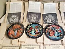 17 Bradford Exchange Russian Plates With Original Papers & Boxes No Chips!