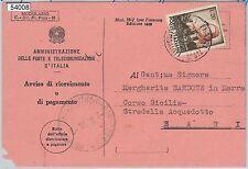 REPUBBLICA -  Sass 668  ISOLATO su CARTOLINA  01.08.1951  Primo Giorno Tariffa