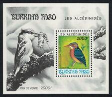 Burkina Faso African pygmy kingfisher Bird MS MNH SG#MS1077