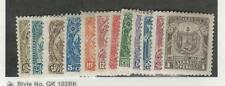 Salvador, Postage Stamp, #117-128 Mint Hinged, 1895