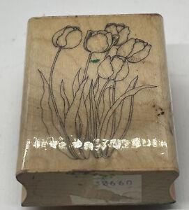 Vintage Wood Rubber Stamp Hero Arts 1985 Tulips Flower