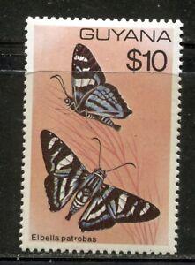 GUYANA 1980,  BUTTERFLY, HIGH VALUE - $10.00, Scott 289A, MNH