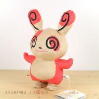 Pokemon ALL STAR COLLECTION Spinda Plush doll SAN-EI From Japan