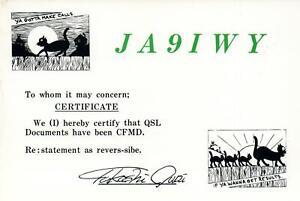1991 VINTAGE JAPAN FUNNY BLACK CATS on FENCE QSL HAM RADIO CARD POSTCARD JA9IWY
