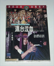 """Ti Lung """"The Last Tempest"""" Li Han-Hsiang HK IVL 1976 Shaw Brothers OOP DVD"""