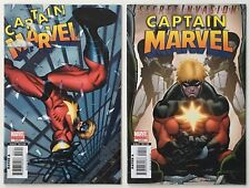 Captain Marvel #s 3 and 4 of 5 Limited Series Comics - Secret Invasion 2008 VFNM