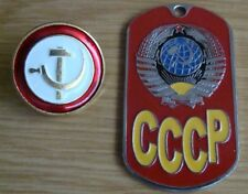 Russian USSR CCCP metal dog tag  + USSR hammer sickle insignia enameled pin