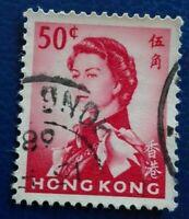 HONG KONG:1962 Queen Elizabeth II - 50c. Rare & Collectibe Stamp.