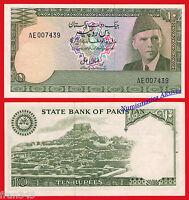PAKISTAN 10 rupees rupias 1976 1984  Pick 29 SC- / A/ UNC  W/H