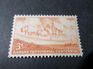 ETATS UNIS USA 1954, timbre 585, 100° TERRITOIRE KANSAS, CHEVAL, neuf**, VF MNH
