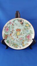 ANTIQUE CHINESE CANTON CELADON FAMILLE ROSE PLATE 19TH CENTURY