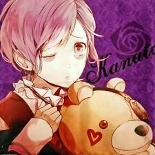 Diabolik Lovers More, Blood Sakamaki Kanato cushion cover Animate girls festival