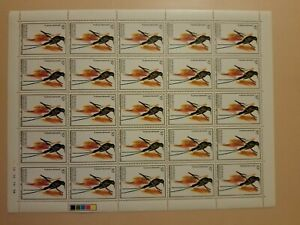 Rwanda Scarlet-tufted Sunbird Sheet of 25 stamps MNH OG