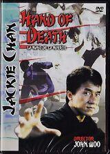 Jackie Chan: LA MANO DE LA MUERTE de John Woo Tarifa plana en envío España, 5 €